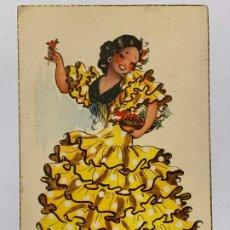 Postales: POSTAL ILUSTRADA J.B.R.B 60/3. ANDALUCIA (ESPAÑA). ESCRITA 1958. . Lote 177045924
