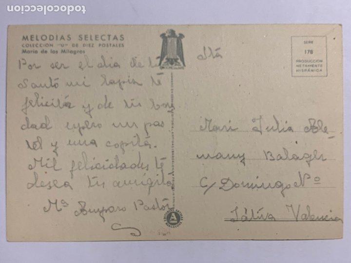 Postales: POSTAL ILUSTRADA MELODIAS SELECTAS MARIA DE LOS MILAGRO. EDITORIAL ARTIGAS SERIE 178. ESCRITA 1950. - Foto 2 - 177045977