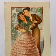 Postales: POSTAL ILUSTRADA MELODIAS SELECTAS MARIA DE LOS MILAGRO. EDITORIAL ARTIGAS SERIE 178. ESCRITA 1950. . Lote 177045977