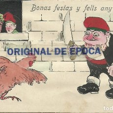 Postales: (PS-61773)POSTAL MOVIBLE CU CUT-BONAS FESTAS Y FELIS ANY NOU. Lote 177403414