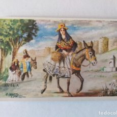Postales: POSTAL ILUSTRADA. PERSONAJES CON TRAJE TÍPICO DE ÁVILA. TRAJE REGIONAL. Lote 179945575