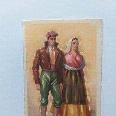 Postales: POSTAL ILUSTRADA. TRAJE REGIONAL. PAREJA VESTIDOS CON TRAJE TÍPICO DE LERIDA. Lote 180020358