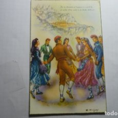 Postales: POSTAL SARDANA -DIBUJO FREIXAS -ESCRITA. Lote 180265095