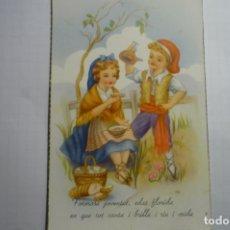 Postales: POSTAL CATALANES CAMPO - ESCRITA. Lote 180338177
