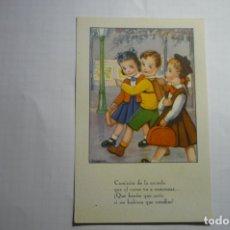 Postales: POSTAL NIÑOS VAN COLEGIO .-SERIE 3056-ESCRITA DIBUJO GIRONA. Lote 180492326