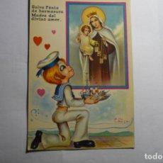 Postales: POSTAL MARINERO VIRGEN CARMEN DIBUJO ELISA. Lote 181078021