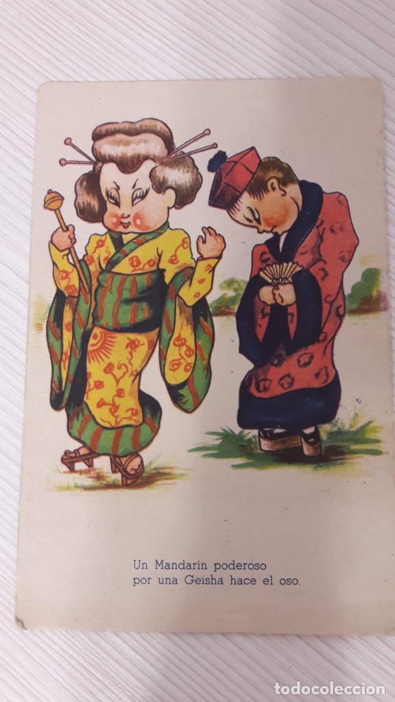 1 POSTAL EDICIONES JDP. SERIE 5. SIN CIRCULAR (Postales - Dibujos y Caricaturas)