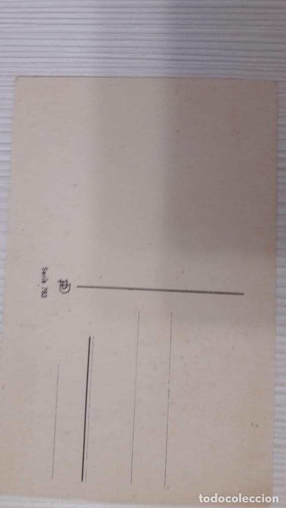 Postales: 1 POSTAL EDICIONES PABLO DÜMMATXEN. SERIE 783. SIN CIRCULAR - Foto 2 - 184933417