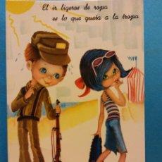 Postales: PAREJA DE ENAMORADOS. BONITA POSTAL. NUEVA. Lote 188451128