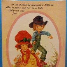 Postales: NIÑOS JUGANDO EN EL CAMPO. BONITA POSTAL. NUEVA. Lote 188451740