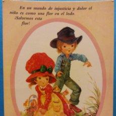 Postales: NIÑOS JUGANDO EN EL CAMPO. BONITA POSTAL. NUEVA. Lote 188451765