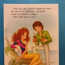 Postales: PAREJA DE ENAMORADOS. SERIE ARIAS. BONITA POSTAL. NUEVA. Lote 188454577