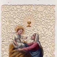 Postales: PRECIOSA ESTAMPA CALADA O CON PUNTILLA NIÑO JESUS CON LA VIRGEN MARÍA. 10 X 6 CM. Lote 191264475