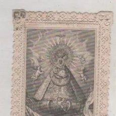 Postales: PRECIOSA ESTAMPA DE PUNTILLA NUESTRA SEÑORA DE ATOCHA. 9,50 X 6,50 CM ORACIÓN EN EL REVERSO.. Lote 191264888