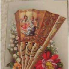Postales: POSTAL EDICIONES C Y Z 503/A ILUSTRADOR C. VIVES. Lote 191437420