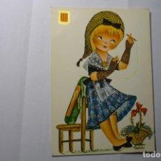 Postales: POSTAL TRAJES REGIONALES.-CATALUÑA DIBUJO CASTAÑER. Lote 191659850