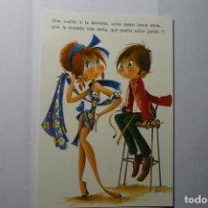 Postales: POSTAL MODELO .-C Y Z 7153-31 B DIBUJO ASUN ESCRITA. Lote 191660187