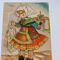 Postales: POSTAL DE MARÍA CLARET. Lote 191759147