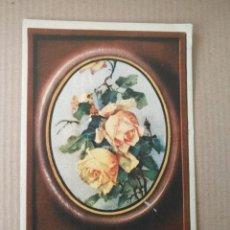 Postales: POS 144 ANTIGUA POSTAL FELICIDADES CUADRO CON ROSAS - ESCRITA JUNIO 1947. Lote 192631261
