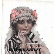 Postales: POSTAL PUBLICIDAD EDITORIAL LA BIBLIA-CERVERA .- LA BIBLIA DEL PORVENIR HUMANO. Lote 192718860