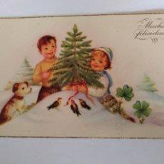 Postales: POSTAL EDICIONES SIRENITA EDITORIAL ARTIGAS SERIE 1044. Lote 192719593