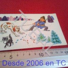 Postales: TUBAL POSTAL RUSA CAZA CINEGETICA 1968 B47. Lote 194151158
