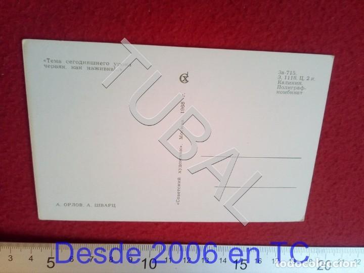 Postales: TUBAL POSTAL RUSA CAZA CINEGETICA 1968 B47 - Foto 2 - 194151305