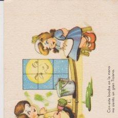 Postales: CON ESTA BROCHA ... . Lote 194233885