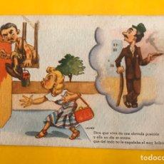 Postales: DIBUJOS Y CARICATURAS. POSTAL DICE QUE VIVE...ILUSTRA: CELMA EDITA: DUMMATZEN S/1278. Lote 194648332