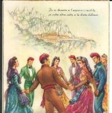 Postales: POSTAL *FREIXAS* - BALLANT LA SARDANA - FREIXAS SERIE 324. Lote 194977527