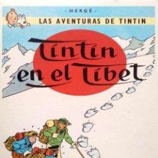 Postales: LA AVENTURAS DE TINTIN. TINTÍN EN EL TÍBET. NUEVA. COLOR. Lote 194985728