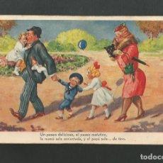 Postales: POSTAL CIRCULADA DIBUJO EDITA DUMMATZEN . Lote 195187843