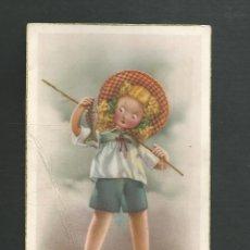 Postales: POSTAL CIRCULADA DIBUJO EDITA CYZ 529. Lote 195188928