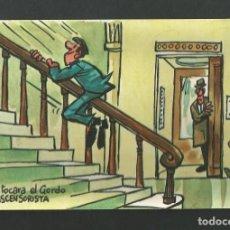 Postales: POSTAL SIN CIRCULAR - LOTERIA NACIONAL - SERIE E - MINGOTE DIBUJOS HUMORISTICOS - EDITA LOTERIA. Lote 195225133