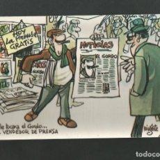 Postales: POSTAL SIN CIRCULAR - LOTERIA NACIONAL - SERIE E - MINGOTE DIBUJOS HUMORISTICOS - EDITA LOTERIA. Lote 195225262