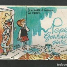 Postales: POSTAL SIN CIRCULAR - LOTERIA NACIONAL - SERIE E - MINGOTE DIBUJOS HUMORISTICOS - EDITA LOTERIA. Lote 195225655
