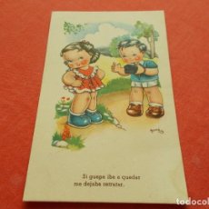 Postales: POSTAL ILUSTRA BOMBON C.M.B SERIE Nº83. Lote 195262528