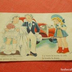 Postales: POSTAL ILUSTRA BOMBON EDITA ARTIGAS SERIE 51. Lote 195262811