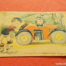 Postales: POSTAL ILUSTRA BOMBON EDITA ARTIGAS SERIE 84. Lote 195264780