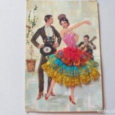 Postales: POSTAL BORDADA Y ENCAJE. TRAJE TIPICO DE BAILADORES FLAMENCOS.. Lote 196675691