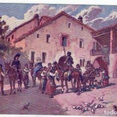 Postales: DON QUIJORTE DE LA MANCHA, NR.11, LA CUADRILLA DE DON QUIJOTE EN LA VENTA, EDT. AMBOS MUNDOS. Lote 198341082
