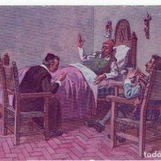 Postales: DON QUIJORTE DE LA MANCHA, NR.25, DON QUIJOTE ENFERMO . AMBOS MUNDOS. Lote 198344383