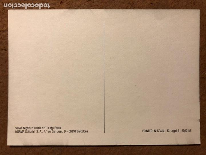 Postales: VELVET NIGHTS, POR SENTO. CARPETA CON SERIE COMPLETA 6 POSTALES. NORMA EDITORIAL (1985). - Foto 8 - 199335167