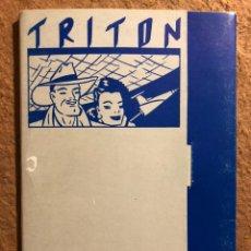 Postales: TRITÓN, POR DANIEL TORRES. CARPETA CON SERIE COMPLETA (6) POSTALES NORMA EDITORIAL 1984.. Lote 199335668