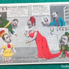 Postales: POSTAL FRANCESA DE ALFONSO XIII BORBÓN. MONARQUÍA. TARJETA SATÍRICA. Lote 202362750