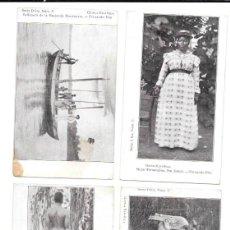 Postales: P-11484. LOTE DE 8 POSTALES. GUINEA ESPAÑOLA. SERIE D BIS. .. Lote 203248460
