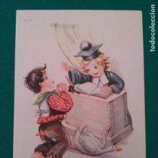 Postales: MELODIAS DE BOGA - FATIGAS GITANAS - COLECCION U - SERIE 125 - EDICIONES ARTIGAS. Lote 203308917