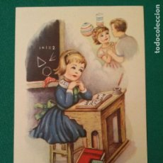 Postales: MELODIAS DE BOGA - AYER - COLECCION T - SERIE 124 - EDICIONES ARTIGAS. Lote 203309062
