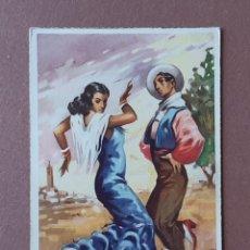 Postales: POSTAL ZAPATEANDO. GIRALT LERIN. CYZ. C. Y Z. 517/A. NO CIRCULADA.. Lote 205049340