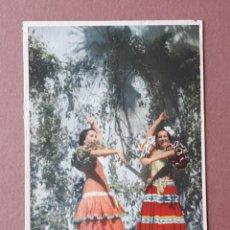 Postales: POSTAL 60 SEVILLA. SEVILLANAS. SEVILLAN DANCE. FOTO MULLER. EDITORIAL MAYFE. MADRID. NO CIRCULADA.. Lote 205050476